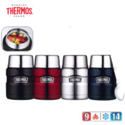 Bol porte-aliments isotherme Thermos 470ml